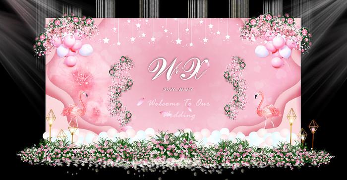 粉色婚礼舞台背景效果图
