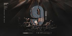黑色高端品牌店周年背景板设计