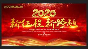 红色大气2020年年会背景设计