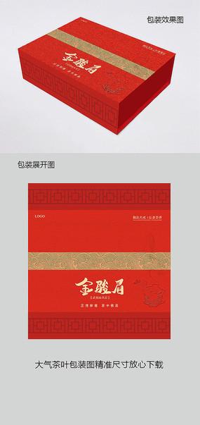 紅色大氣金駿眉茶葉包裝圖設計