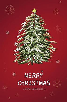 红色圣诞海报