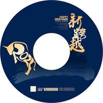 简约蓝色2021牛年年会光碟设计