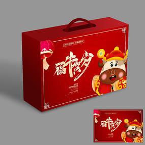 喜庆2021牛年食品礼盒包装设计