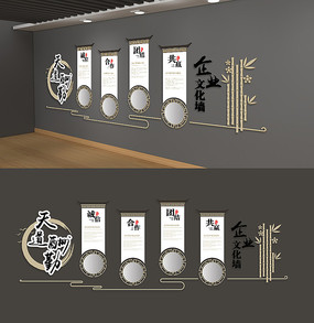 中国风企业企业发展历程雕刻文化墙