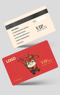 2021牛年VIP会员卡设计