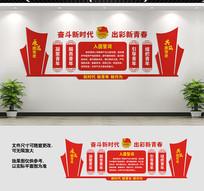 共青团文化墙宣传标语