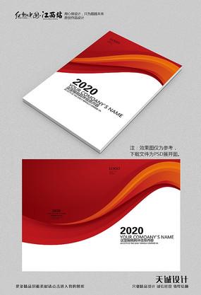 红色简约画册封面
