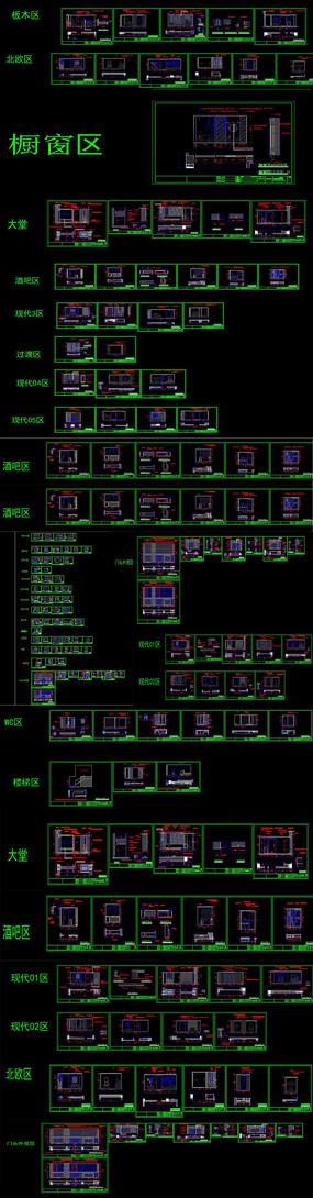 家居展厅CAD施工图