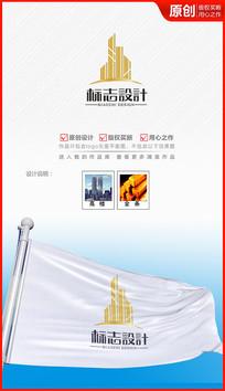 金色建筑高楼房地产商业中心logo商标志