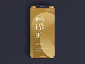 金色手机端邀请函封面主视觉首页 PSD