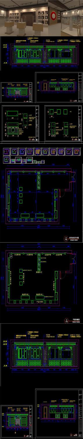 酒文化展厅CAD施工图