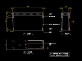 美式桌子家具CAD桌子图库