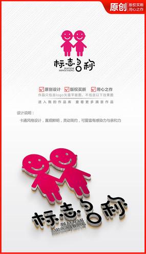 男孩女孩母婴幼儿卡通logo商标志设计