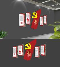 入党誓词党员活动室党建文化墙