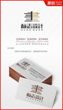 书画字体中国风古典logo商标志设计