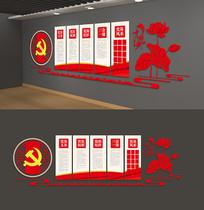 中国风党员权利义务党员之家党建文化墙