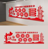 中国风法治中国依法治国党建文化墙