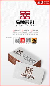 中国风古典器字体logo商标志设计