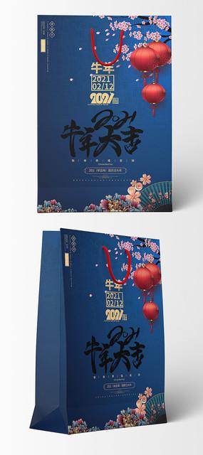 2021牛年春节年货手提袋