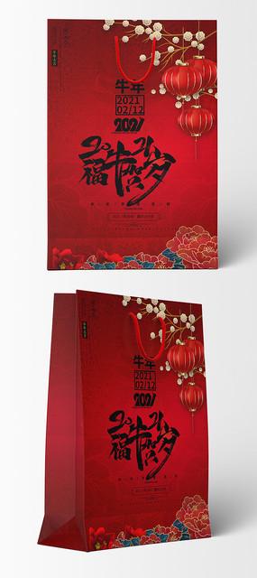 2021牛年春节新年手提袋