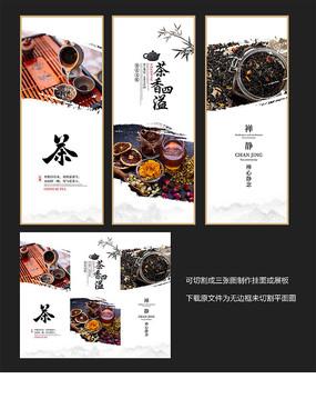茶道茶文化掛畫展板設計