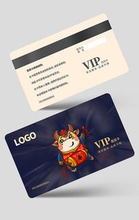 创意2021VIP会员卡设计