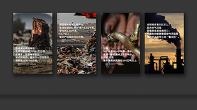 创意保护环境生态污染公益海报设计