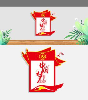 创意中国梦党建文化墙设计