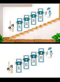 传统美德校园楼梯墙设计
