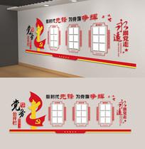 党务公开栏信息公示栏党建文化墙