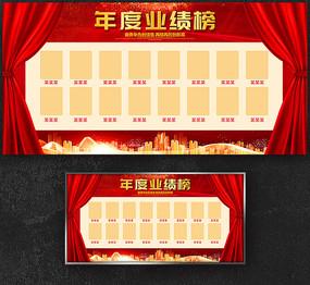 大气红色光荣榜销售冠军业绩榜照片墙展板