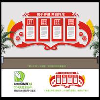 简单大气红色企业文化展板设计