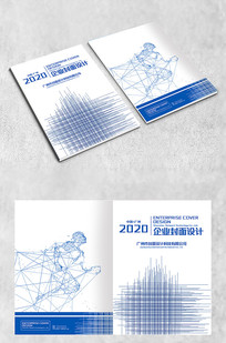 简约科技会议书籍设计模板