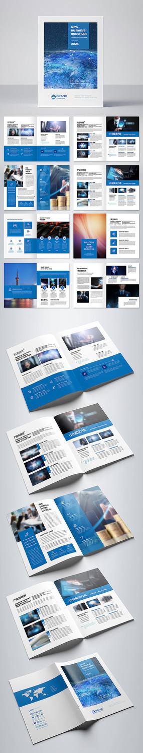 简约蓝色创意宣传册企业公司画册模板