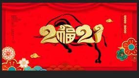 金牛贺岁2021年牛年春节海报