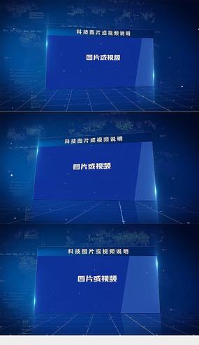 蓝色科技视频图片介绍说明包装AE模板