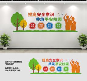 平安校园文化墙宣传标语