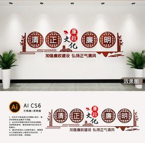清正廉洁党建廉政标语文化墙