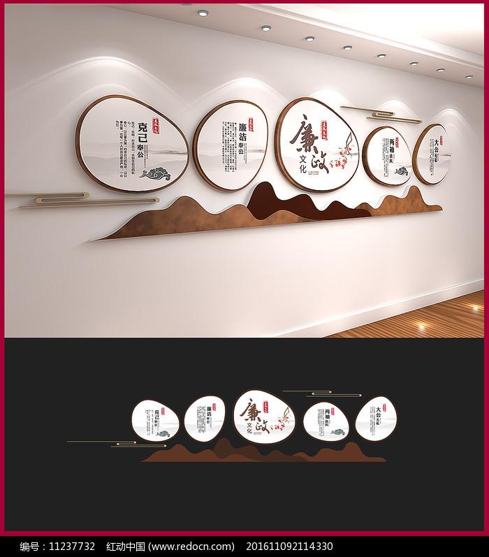 素雅中式党建廉政文化墙模板图片