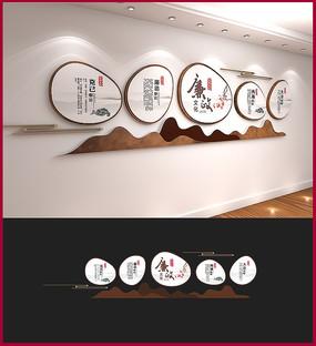 素雅中式党建廉政文化墙模板