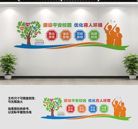 校园安全文化墙标语