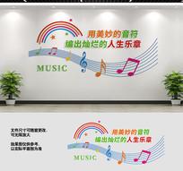 校园培训班音乐文化墙