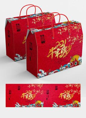 新年通用礼盒包装设计