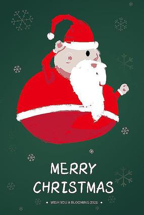 原创圣诞海报