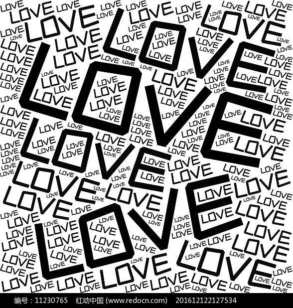 LOVE字文字云图片
