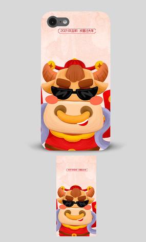 2021牛年手机外壳插画设计