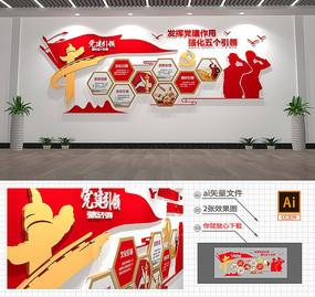 3D党建引领党建党建文化墙设计模板
