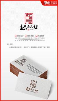 春花雪月字体logo商标志设计