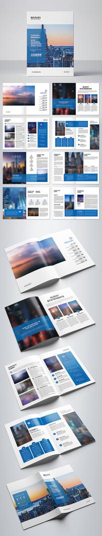 大气企业文化公司画册产品模板