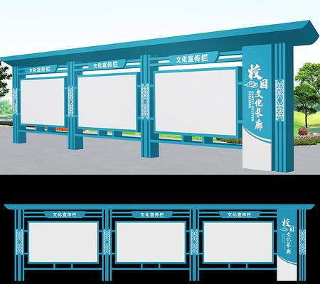 高档大气校园文化长廊宣传栏